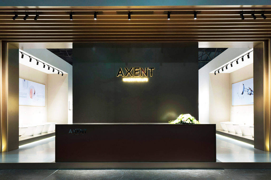 AXENT exhibiting at the 2017 Kitchen and Bath China Fair | AXENT